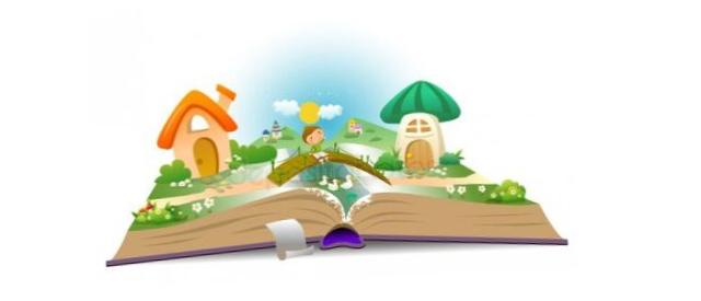 техника чтения 1 класс нормативы по фгос 2019