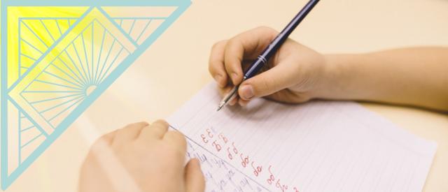 Как научить ребенка красиво писать, пока он ещё в 1 классе?