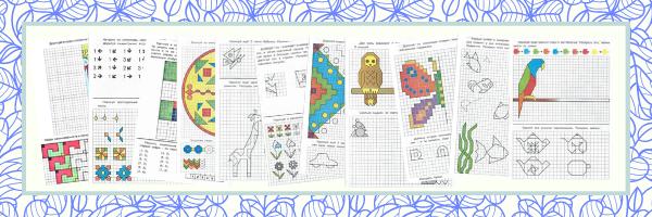 графические рисунки по клеточкам для детей 6-7 лет
