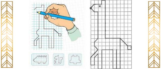 Рисование по клеточкам для детей 5-7 лет