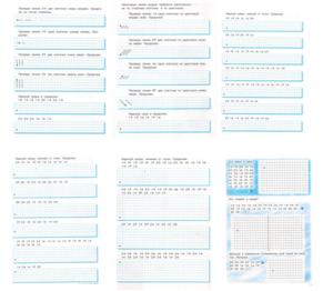 как писать графические диктанты