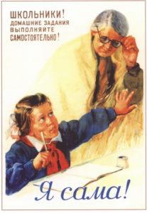 Принципы воспитания сухомлинского