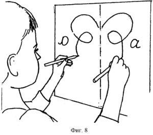 Межполушарные связи упражнения для детей