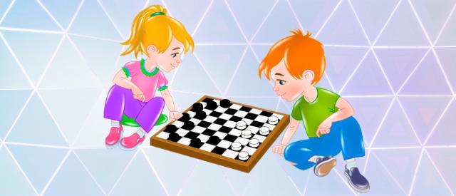 игра в шашки правила для начинающих