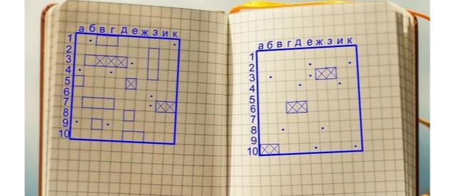 игры на бумаге с ручкой на двоих