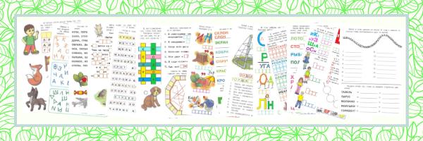 игры с буквами для дошкольников
