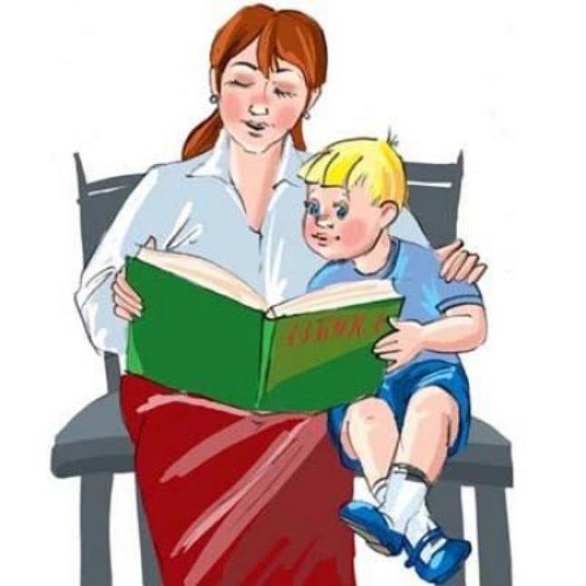 Методы обучения чтению