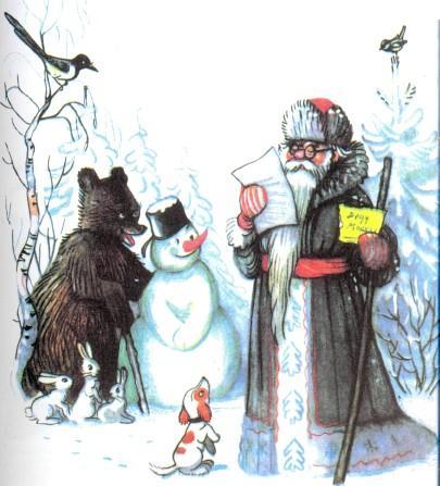 Зимнее чтение