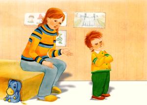 Как воспитывать непослушного ребенка