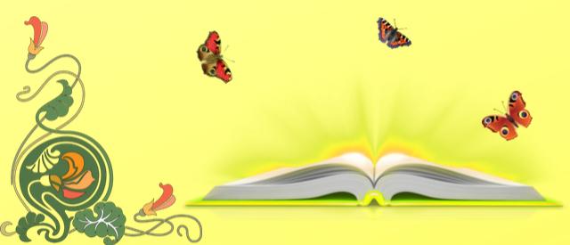 Что почитать ребёнку 7-12 лет