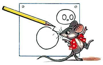 сказки с мышами в главной роли
