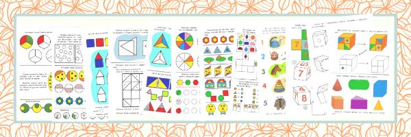 геометрические фигуры для детей 6-7 лет развивающие задания
