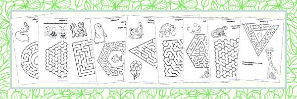 лабиринты для дошкольников